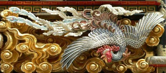 鳳凰 Phoenix Fenghaung © YUHO-KAKU All Rights Reserved.