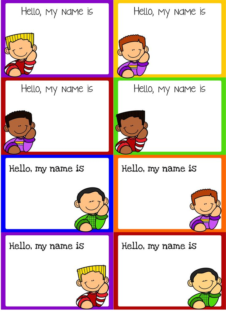 Back to School Name Tags are great for Kindergarten to Second Grade students. These name tags are perfect to identify your student's name and perfect for classroom and field trips. Each name tag is editable and I also add the pdf file. Available for boys and girls. Preschool | Preschool Name Tags | Kindergarten | Kindergarten Name Tags | First Grade | First Grade Name Tags | Second Grade | Second Grade Name Tags | Back to School | Back to School Name Tags