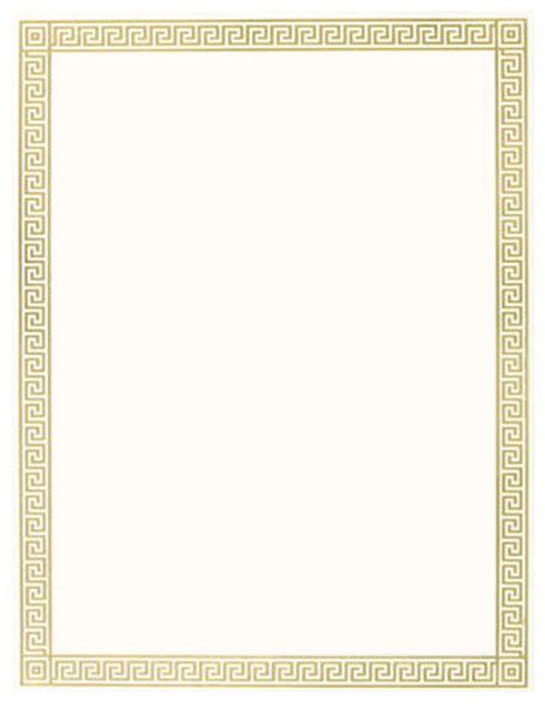 Bordes Decorativos: Bordes decorativos de diplomas para imprimir