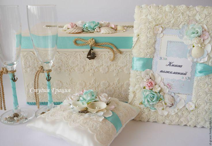 Купить Свадебная казна в морском стиле - бирюзовый, свадебная казна, сундучок для денег, казна свадебная