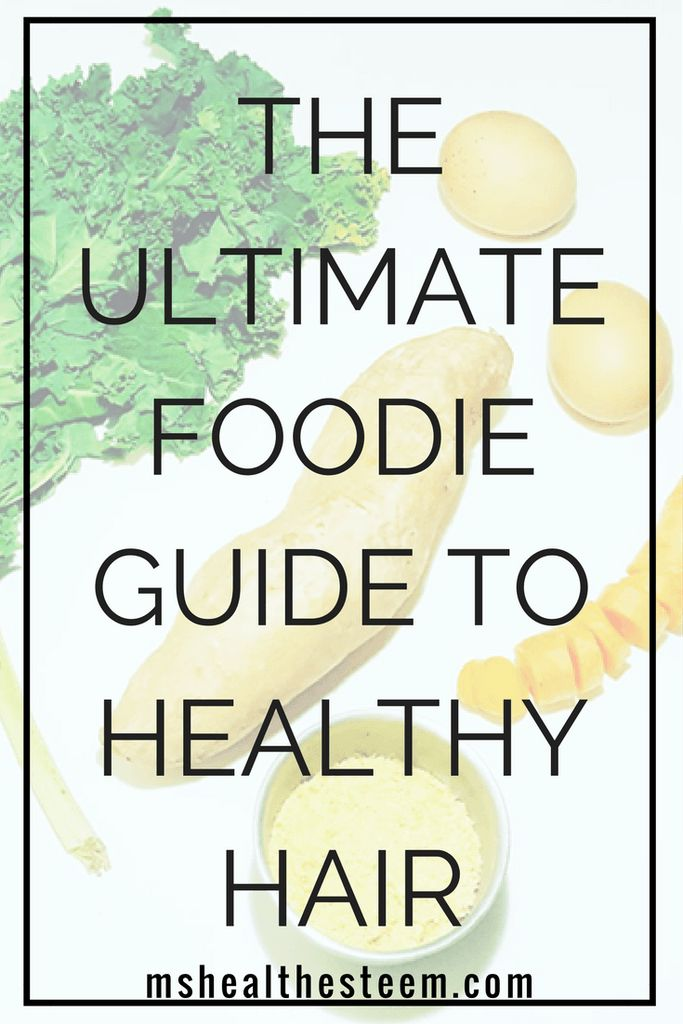The ultimate foodie guide to healthy hair. Gluten free, vegetarian nutrition for hair health and beauty.