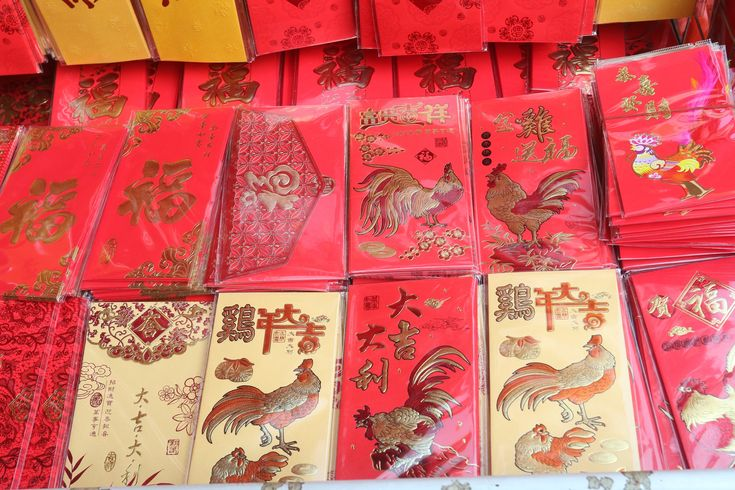 The amount of cash you put inside red packets will depend