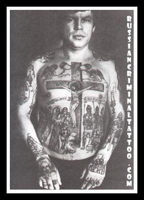 Тюремные наколки,татуировки,значения наколок,фотографии наколок,наколка на зоне,партак,наколки воров в законе.