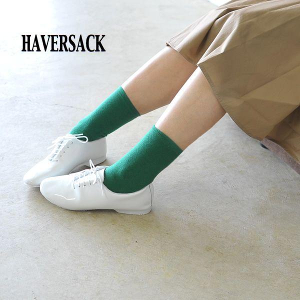 【楽天市場】HAVERSACK ハバーサック パテントレザー ダンスシューズ・881422(全2色)(unisex)【2014春夏】:Crouka(クローカ)
