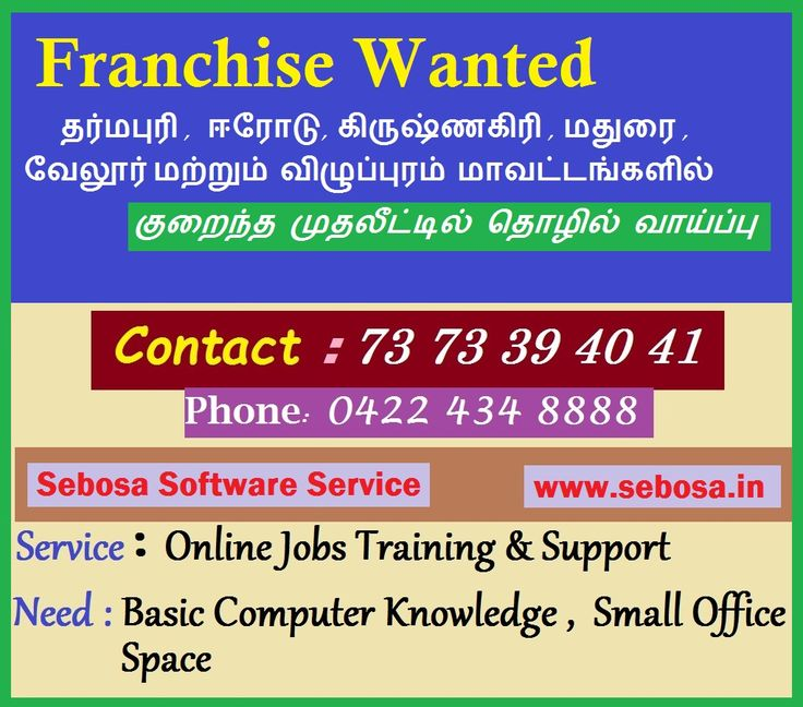 Offline Typing Jobs Without Investment In Coimbatore 2019