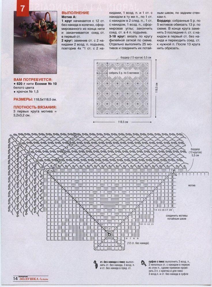 Вязание крючком покрывало из квадратов модулей с малым сердцем (2)