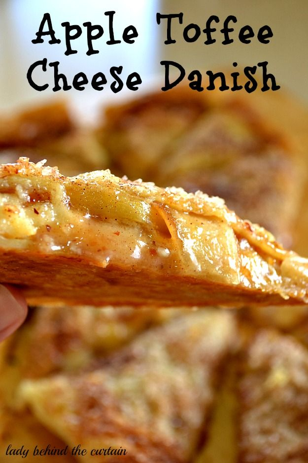 Apple Toffee Cheese Danish Recipe ~ Crispy on the outside and creamy on the inside. This is a delicious treat.