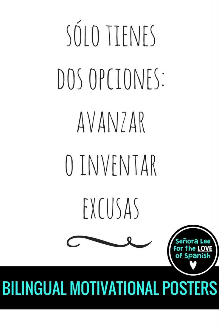 Quotes About Friendship In Spanish The 25 Best Quotes In Spanish Ideas On Pinterest  Spanish Quotes