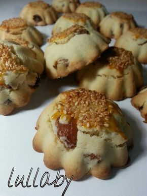Üzümlü Kurabiye | Mutfak Sırları…