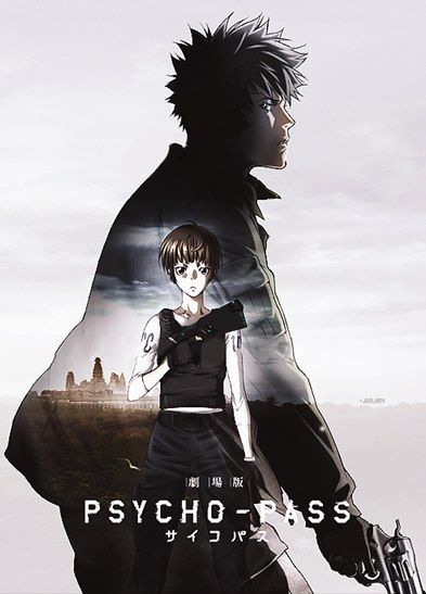 http://www.animes-mangas-ddl.com/2016/02/psycho-pass-film-vostfr-bluray.html