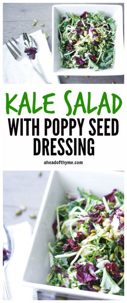 Kale Salad with Poppy Seed Dressing: Get your kale fix with this delicious kale salad with poppy seed dressing. Try this combination of crunchy greens, light poppy seed dressing, toasted pumpkin seeds and dried cranberries | aheadofthyme.com