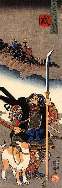 """The zodiacal sign of inu dog is represented by Hata Rokurozaemon a famous warrior. He carries the characteristic seven weapons including swords. He is accompanied by his faithful white dog."""