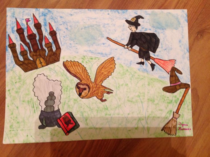 Картина нарисована с помощью трафаретов . Изначально человек на метле был бабой ягой после некоторых исправлений получился Гарри Поттер. А к шляпе на метле очевидно применили заклятие левитации.