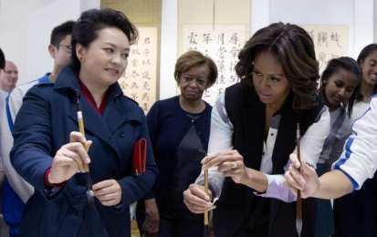 Le first Ladies del mondo - First Ladies Michelle Obama e Peng Liyuan.
