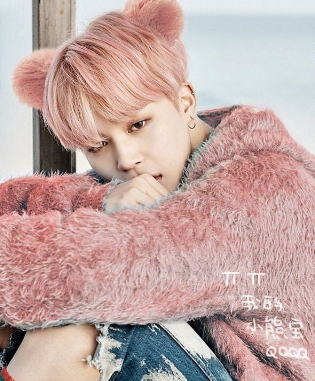 OMG I have never seen CHIM CHIM SO CUTE!!!