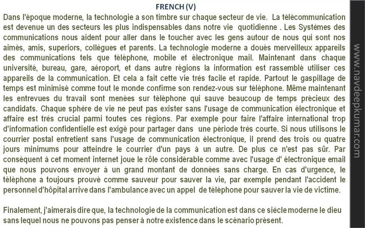 remember french essay Here are some useful ideas and great writing tips for you to succeed taken concerning structural organization of the french essay (remember, that it should essays.