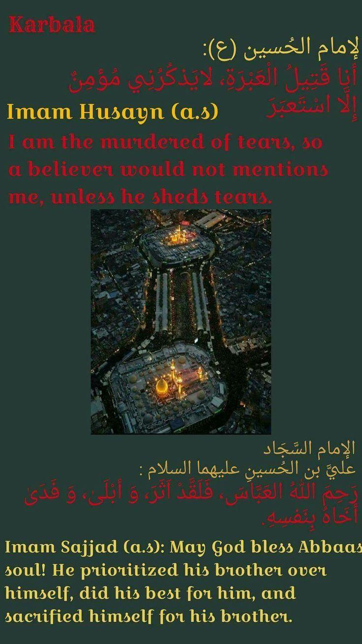 Imam Al Hussain ( A.S.W.S )