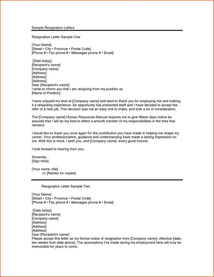 Collections Notice Template Job resignation letter