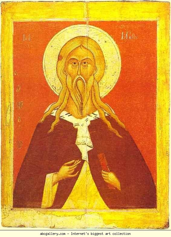 Russian Icon. The Prophet Elijah.   Early 15th century. Novgorod school. 75 x 57 cm. The Tretyakov Gallery, Moscow, Russia