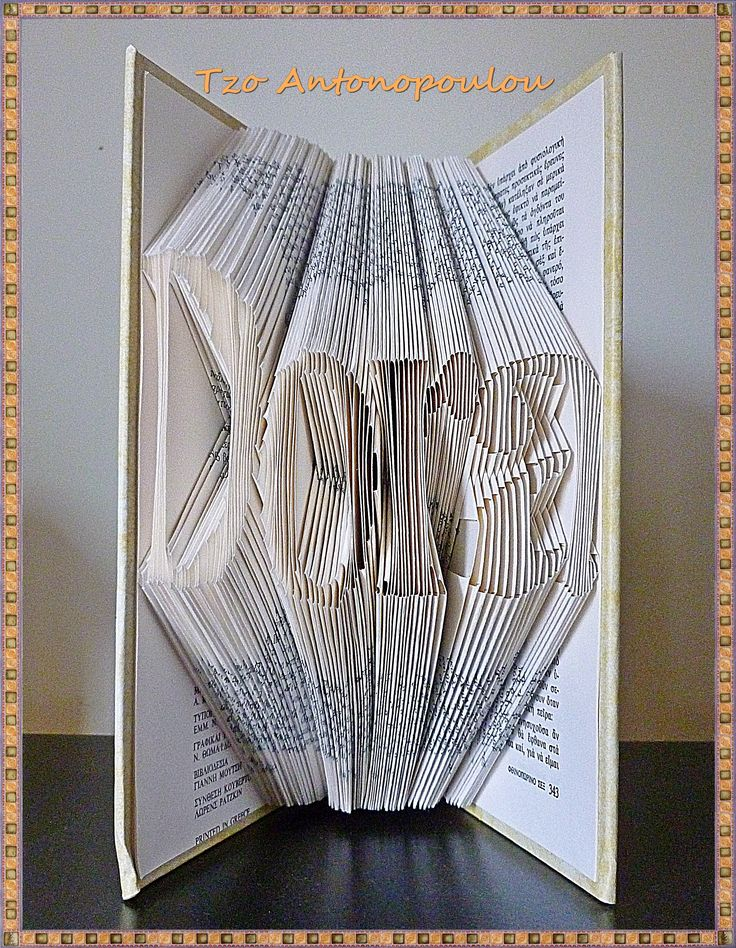 Folded Book ''Dora''