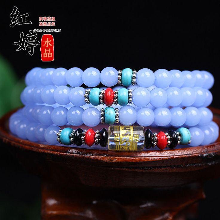 6Mm Ocean Blue Chalcedony Buddhist Aquamarine Prayer 108 Beads Necklace Bracelet