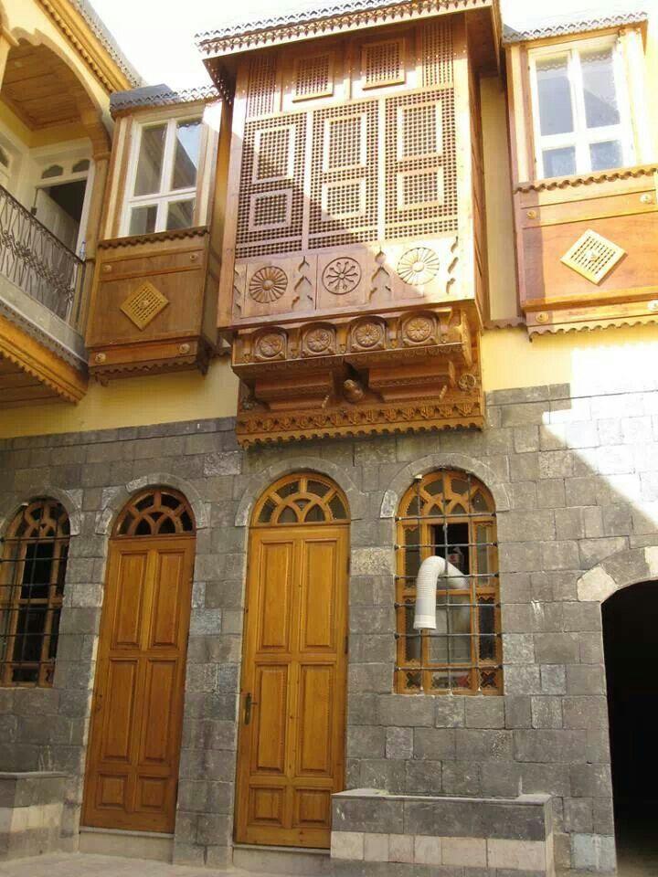 Jewish quarter, Damascus