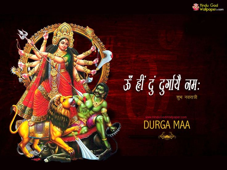Navratri Wallpaper with Quotes Free Download