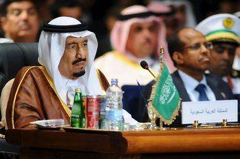 End of Al Saud Began; Saudi Arabia King Salman Changes Line of Succession - AhlulBayt News Agency - ABNA - Shia News