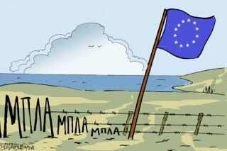 Πολιτική γελoιογραφία: Κλειστά σύνορα