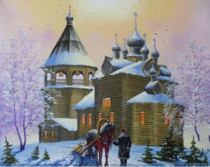 Днем рождения, православная русская открытка