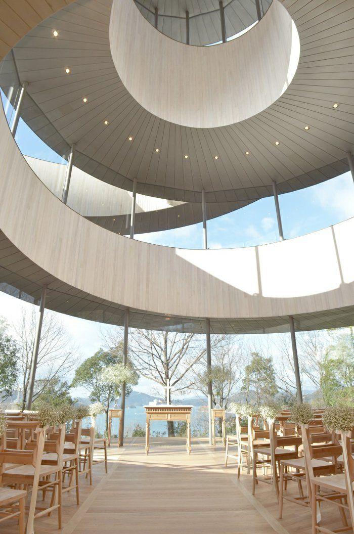 die besten 17 ideen zu organische architektur auf pinterest santiago calatrava bahnhof und. Black Bedroom Furniture Sets. Home Design Ideas