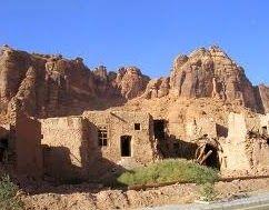 Rumah Allah Travel: Muhafazhah al-Ula