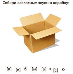 Упражнения для темы «Русский язык»