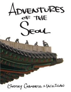 My new ebook: Adventures of the Seoul