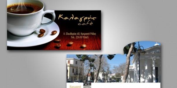 Dingo Greece business cards for Kalagris Cafe Bar, Rhodes