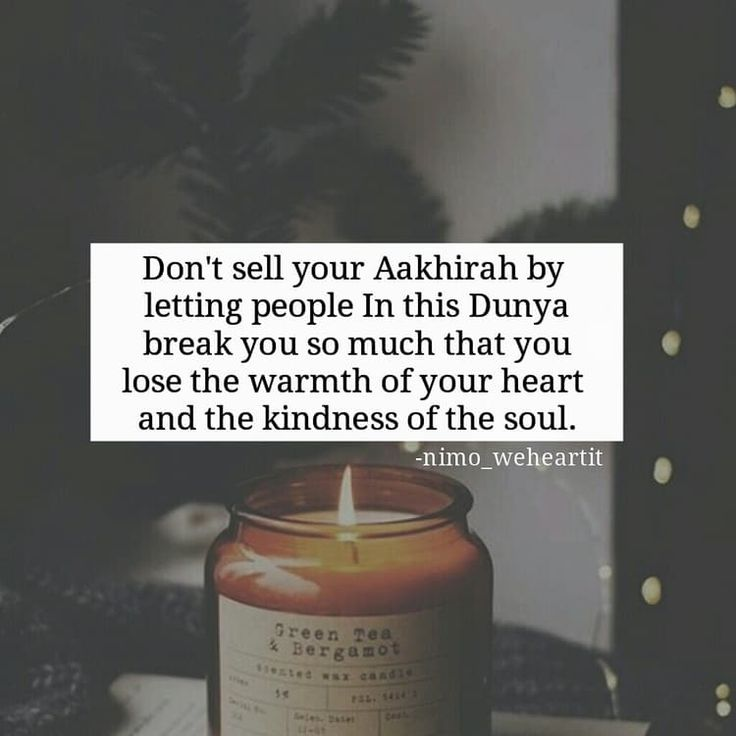 Keep your heart warm! ❤️ #Islam #Quotes #Faith