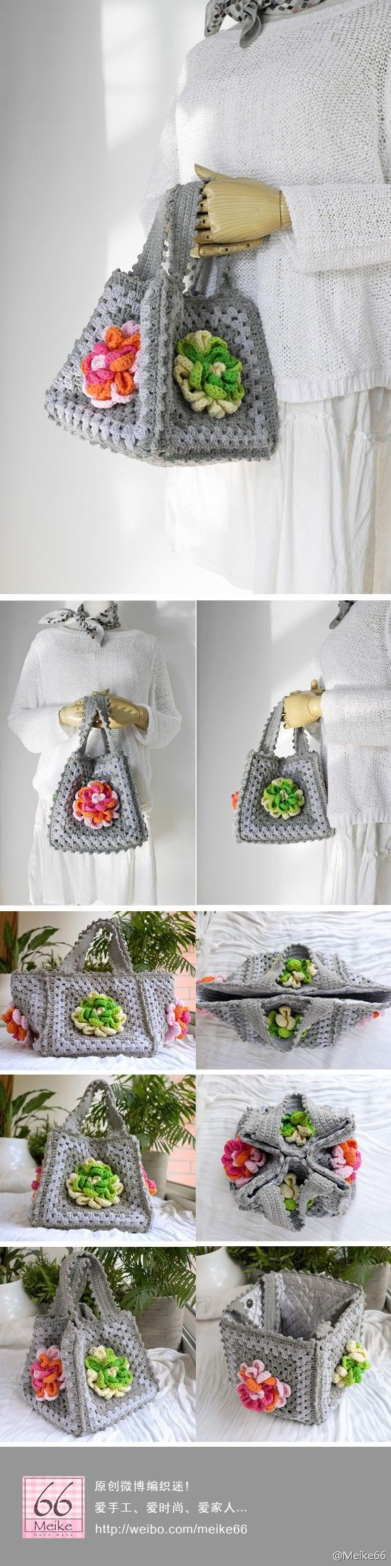"""#Crochet_Tutorial - """"Here's a very interesting way to construct a sweet bag from 5 granny squares! If the flowers are over-the-top for you, try this with colorful grannies without the flowers."""" Enjoy from #KnittingGuru"""
