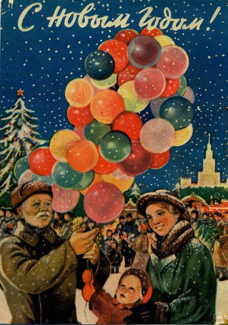 Russian vintage New Year's postcard. 1954. Artist E. Shubina