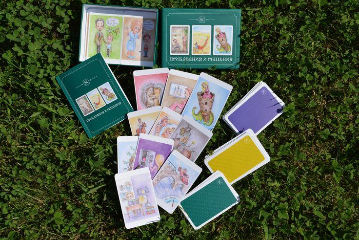 Главная страница - CardsHouse. Мир ассоциативных метафорических карт