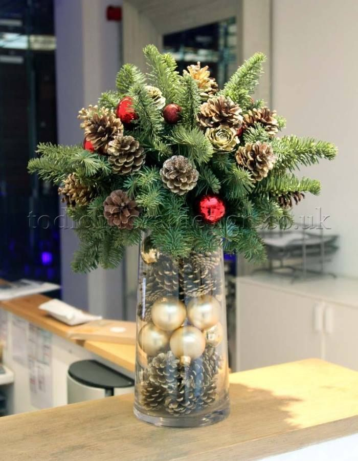 I love finding beautiful Christmas floral arrangements like my own! So much fun to make!