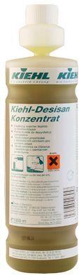 Desisan Concentrat este un detergent dezinfectant pentru suprafete, dizolva depunerile de calcar precum si murdariile uleioase si unsuroase.