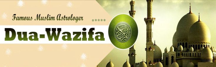 This is a very powerful Wazifa by which you can increase happiness and charms in your married life and it can remove all types of differences from married life.