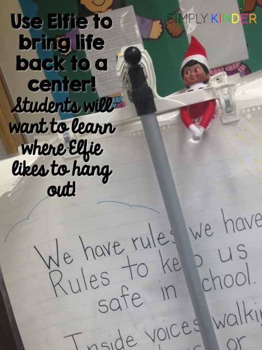 More Classroom Elf Ideas! - Simply Kinder