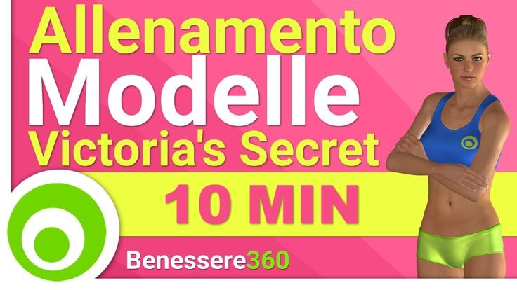 Allenamento Total Body delle Modelle Victoria's Secret - 10 Minuti - YouTube