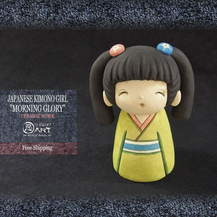 "Etsy のCeramic Japanese Kimono Girl ""Morning Glory"", Kawaii Ceramic Doll, Japanese Folk Dolls, Hand-built Ceramic Art, Free Shipping(ショップ名:ShinobuArakiArt)"