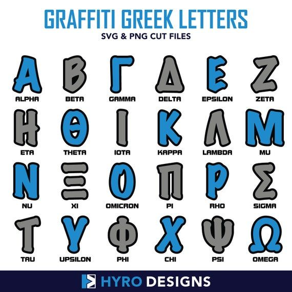 Pin On Digital Greek Letters