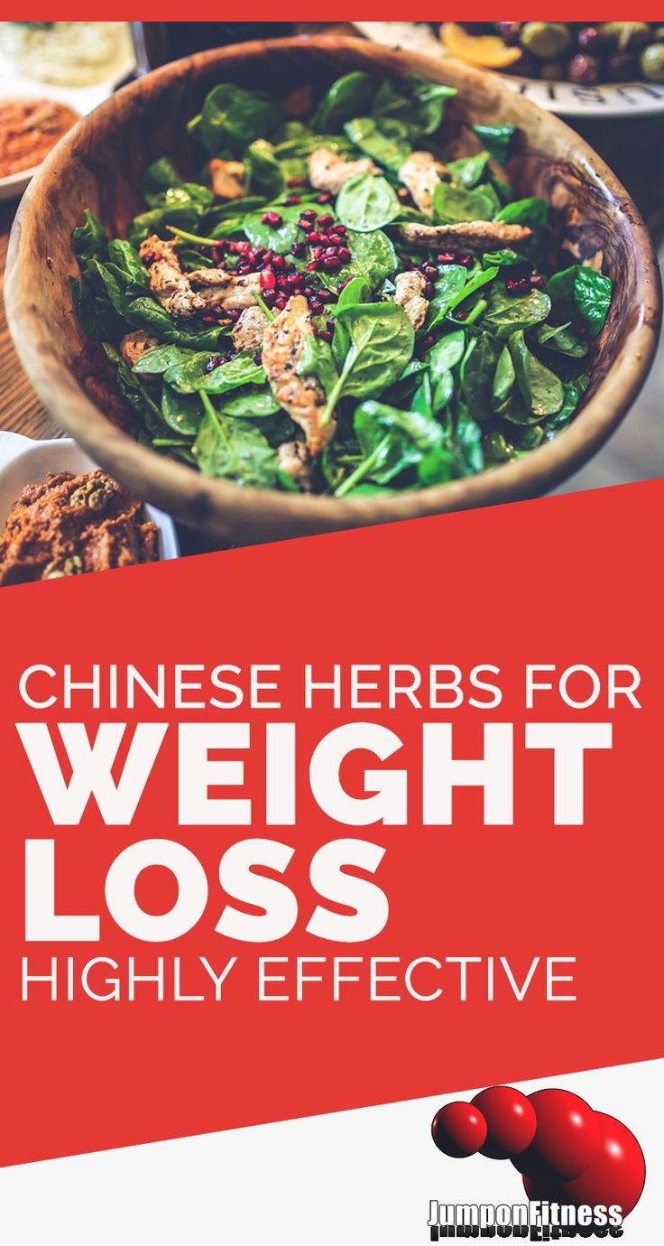 Herbs for weight loss Chinese Herbs For Weight Loss, Highly Effective. Herbs are natural, and especially Chinese herbs for weight loss are found to be highly effective. Today,