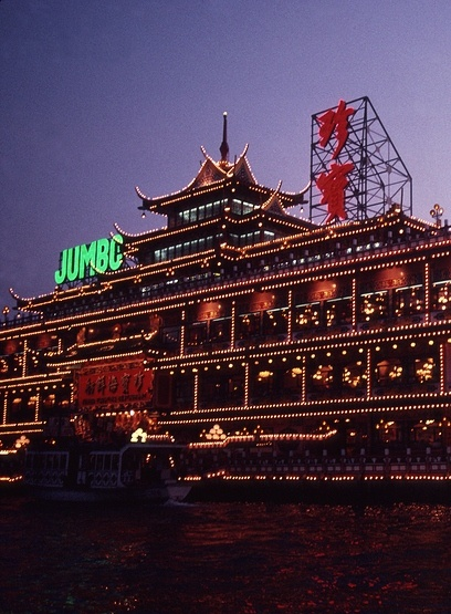 Jumbo Floating Restaurant, in Aberdeen, is one of Hong Kong's best known tourist attractions