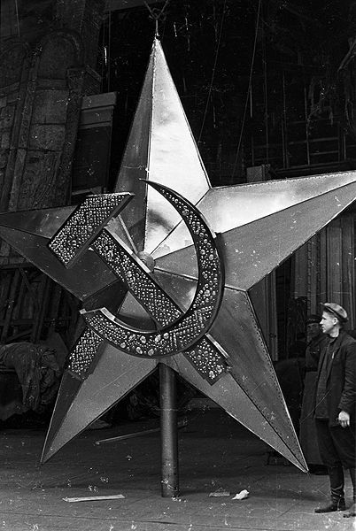 The symbol of communism ~ USSR #photography