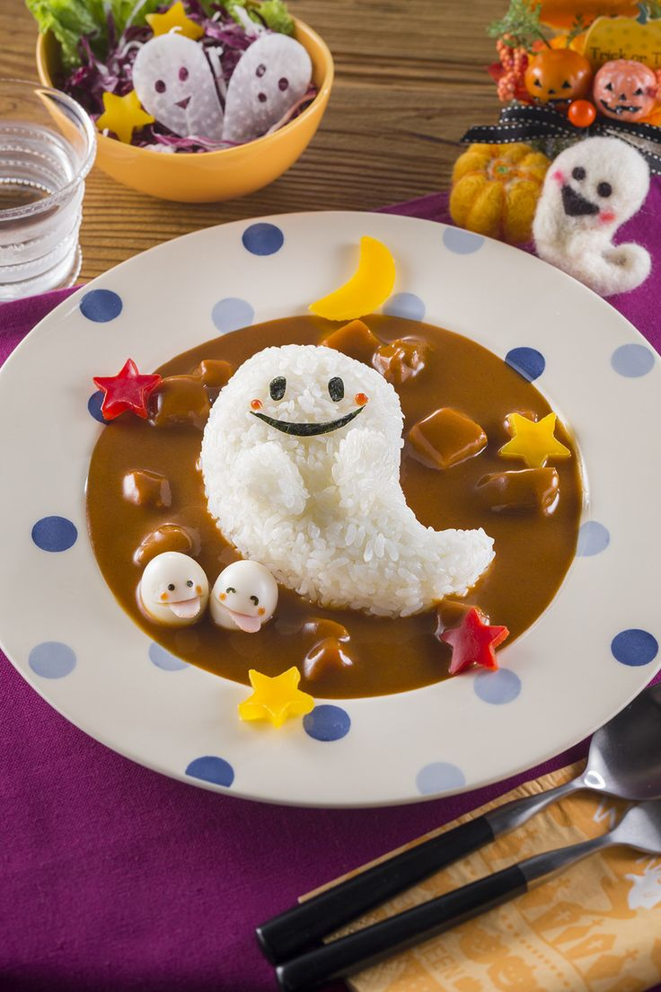 おばけライスカレー by ハウス食品株式会社 [クックパッド] 簡単おいしいみんなのレシピが246万品